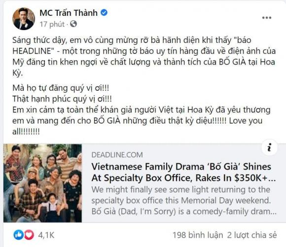 MC Trấn Thành, Sao Việt, Nam diễn viên,