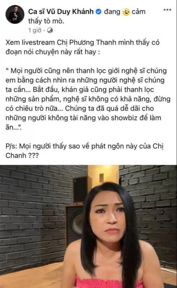 Vũ Duy Khánh, Phương Thanh, Sao Việt