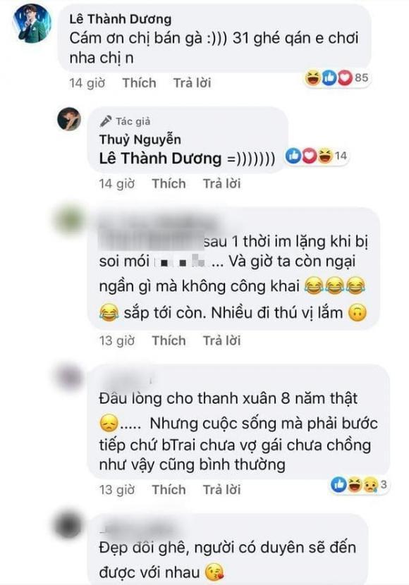 Ribi Sachi, Anh Đức, người yêu tin đồn, sao Việt, Ngô Kiến Huy