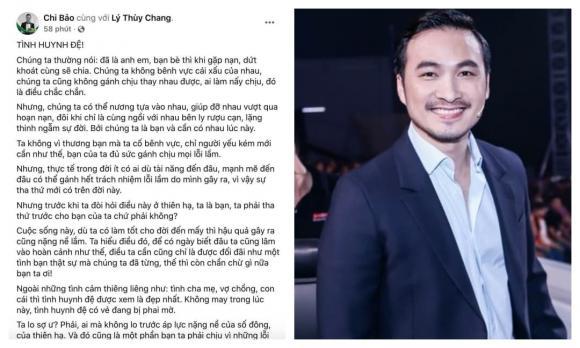 Chi Bảo, Nam diễn viên, Lý Thùy Chang