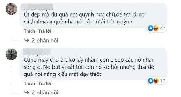 Lê Dương Bảo Lâm, em vợ Lê Dương Bảo Lâm, Quỳnh Quỳnh, Quỳnh Trang