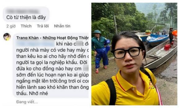 Trang Trần, Phi Nhung, Hồ Văn Cường