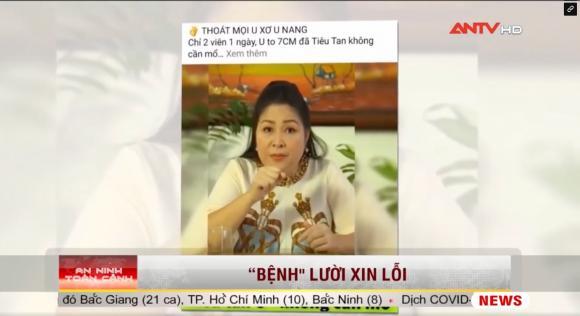 Danh hài Hoài Linh,NSND Hồng Vân,Nữ hoàng nội y ngọc trinh, nghệ sĩ Nam Thư, sao Việt