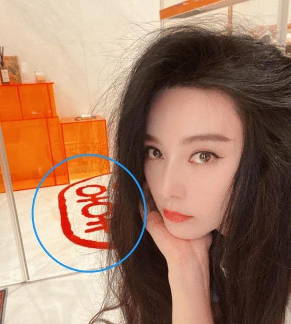 Phạm Băng Băng, sao Hoa ngữ, Phạm Băng Băng kết hôn