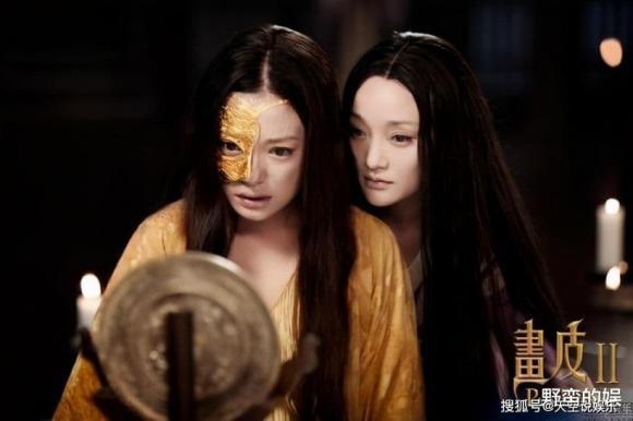 Hoạ bì 3, Châu Tấn, Triệu Vy, Trần Khôn