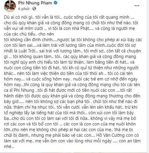 Hồ Văn Cường, hacker, Nhâm Hoàng Khang, sao Việt