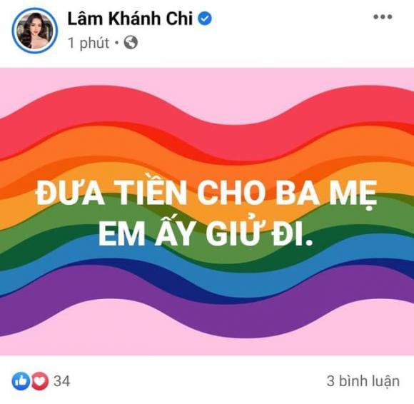Lâm Khánh Chi, Phi Nhung, Sao Việt, Hồ Văn Cường