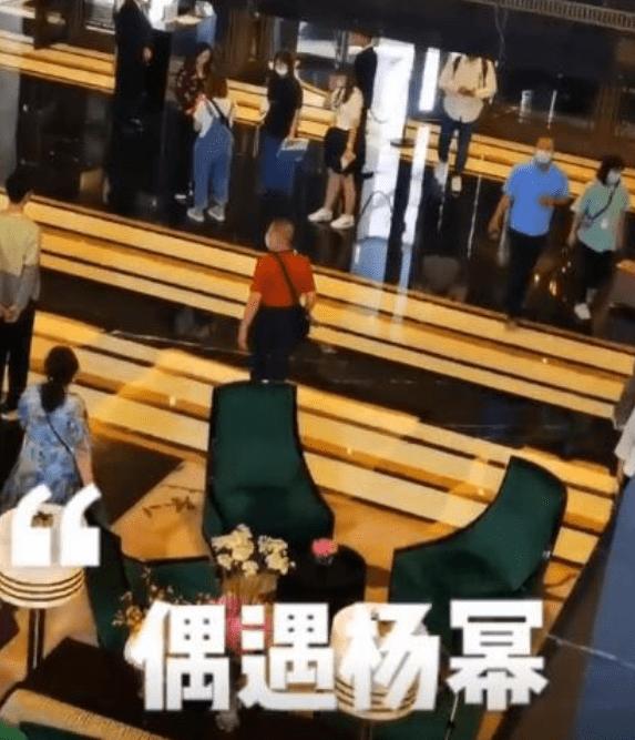 Dương Mịch, Ngụy Đại Huân, sao Hoa ngữ