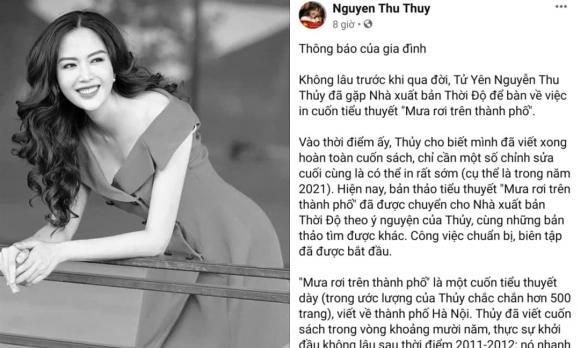 Thu Thủy, Kin Nguyễn, Sao Việt