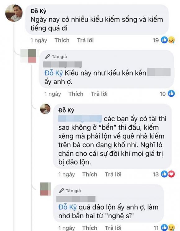 Phi Nhung, Hồ Văn Cường, Lùm xùm, Sao Việt