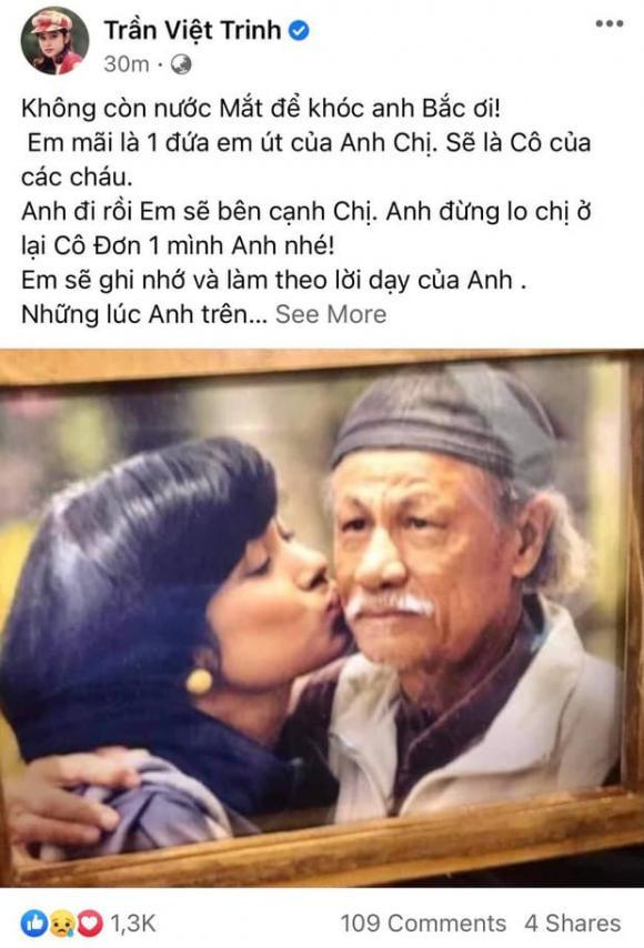 Lý Hùng, Ca sĩ, NSƯT Lê Cung Bắc, Qua đời