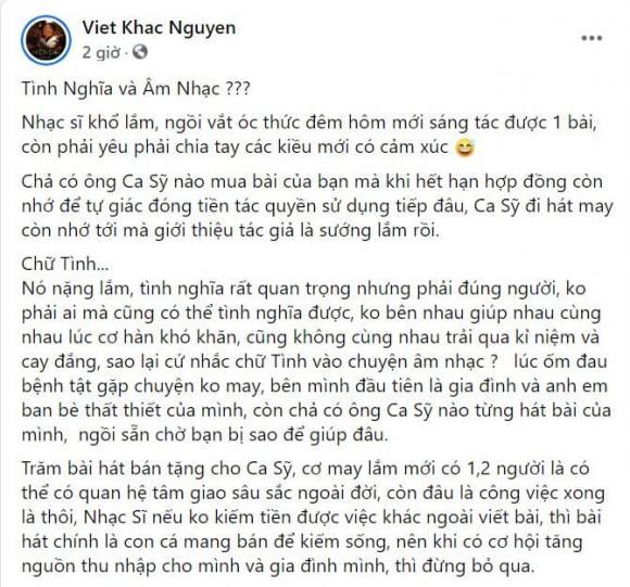 Khắc Việt, nhạc sĩ Khắc Việt, sao Việt
