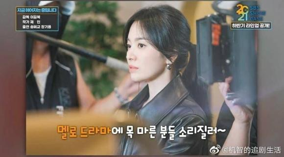 song hye kyo, trai trẻ, now we're breaking up, phim hàn