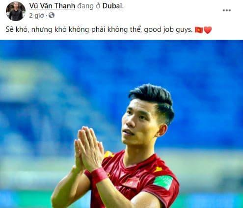 ĐT Việt Nam, Quế Ngọc Hải, thủ môn Tấn Trường