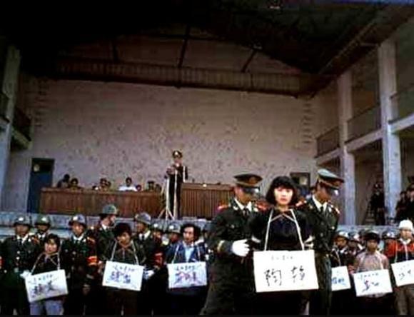 tử tù xinh đẹp nhất, Đào Tĩnh, chuyện tình của nữ tử tù xinh đẹp nhất
