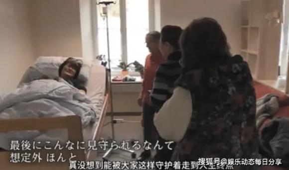 an tử, người phụ nữ 51 tuổi lựa chọn an tử, cảm động