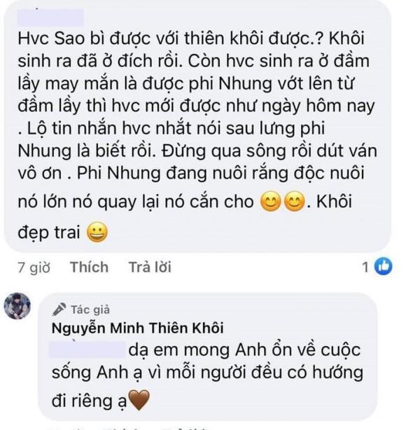 Thiên Khôi, Hồ Văn Cường, Sao Việt