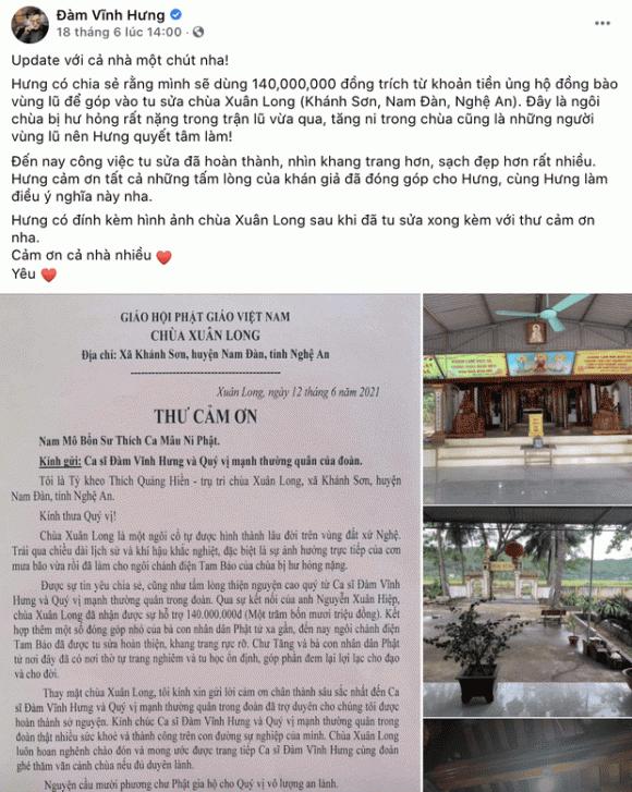 Đàm Vĩnh Hưng, Sao Việt, Từ thiện