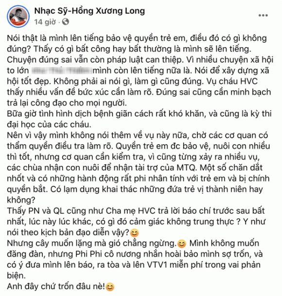 Phi Nhung, Sao Việt, Lùm xùm