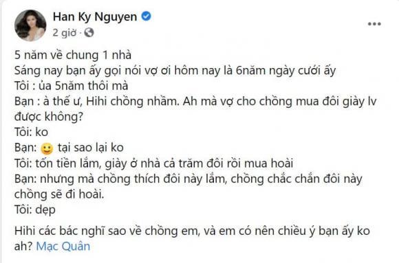 Kỳ Hân, Mạc Hồng Quân, sao Việt