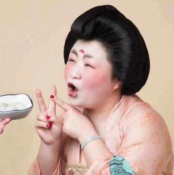 Dương Quý phi, Dương Ngọc Hoàn, Tứ đại mỹ nhân Trung Hoa