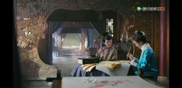 phi tần, hoàng đế, hoàng thượng, một ngày của phi tần, phi tần làm gì mỗi ngày