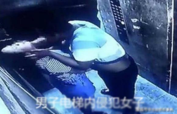 bị sàm sỡ trong thang máy, yêu râu xanh, tấn công tình dục