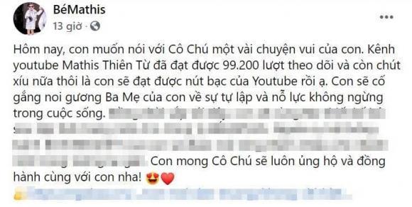 Đan Trường, Sao Việt, Vợ cũ, Doanh nhân Thủy Tiên