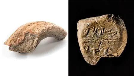 Khảo cổ học, bức tường thành cổ từ thời kỳ đồ sắt, Nhà nước Do Thái của Israel