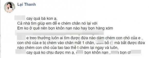 Thanh Bi, hot girl Thanh Bi,