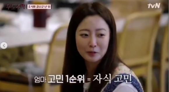 kim hee sun, con gái kim hee sun, sao hàn