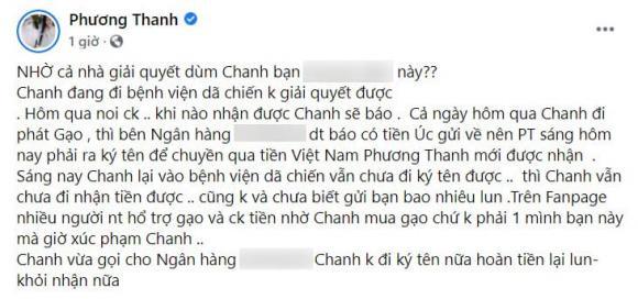 ca sĩ Phương Thanh, sao Việt
