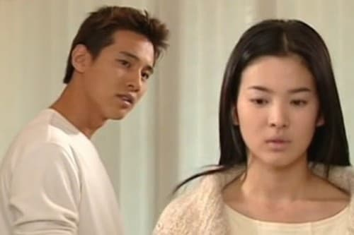 song hye kyo, won bin, trái tim mùa thu, sao hàn