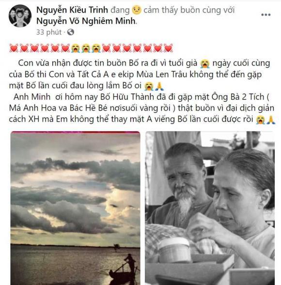 nghệ sĩ Hữu Thành, nghệ sĩ Hữu Thành qua đời, diễn viên Đất Phương Nam