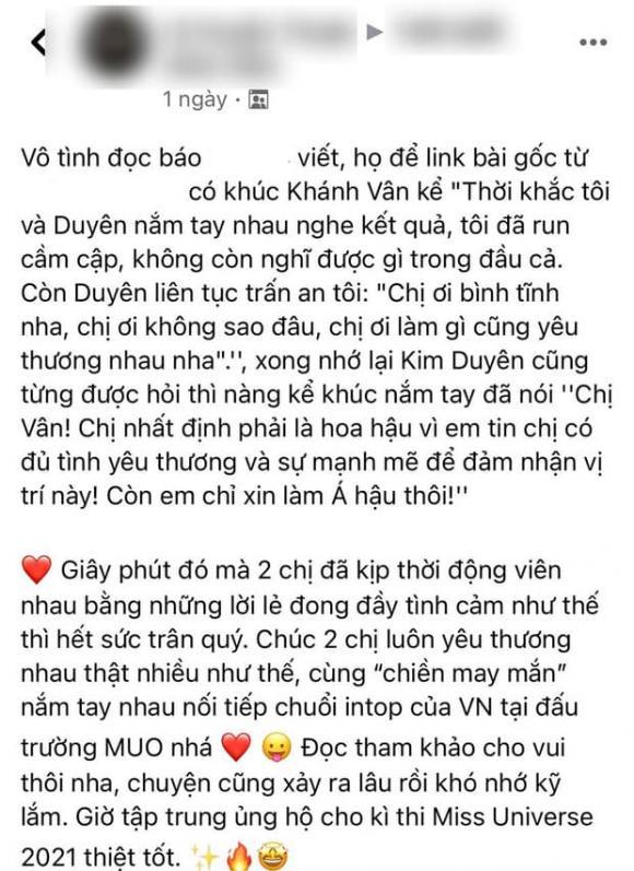 Kim Duyên, Khánh Vân, Sao Việt