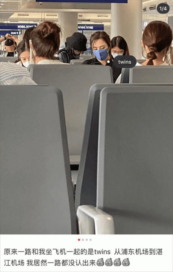 Tình cờ bị bắt gặp ở sân bay, Chung Hân Đồng để lộ khoảnh khắc kém duyên khi vô tư xì mũi