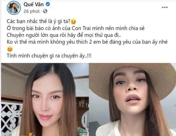 Quế Vân, Hồ Ngọc Hà, sao Việt