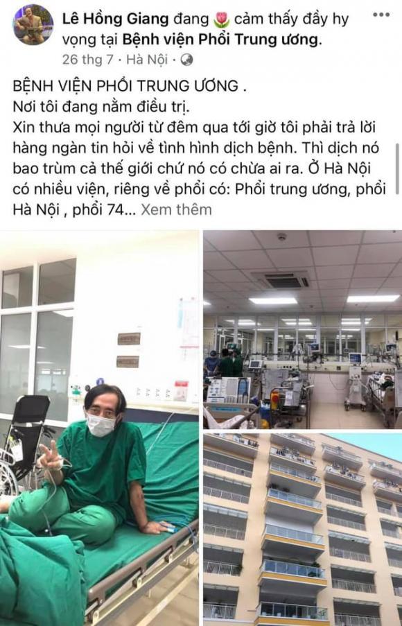 Giang Còi, Nghệ sĩ, Sao Việt