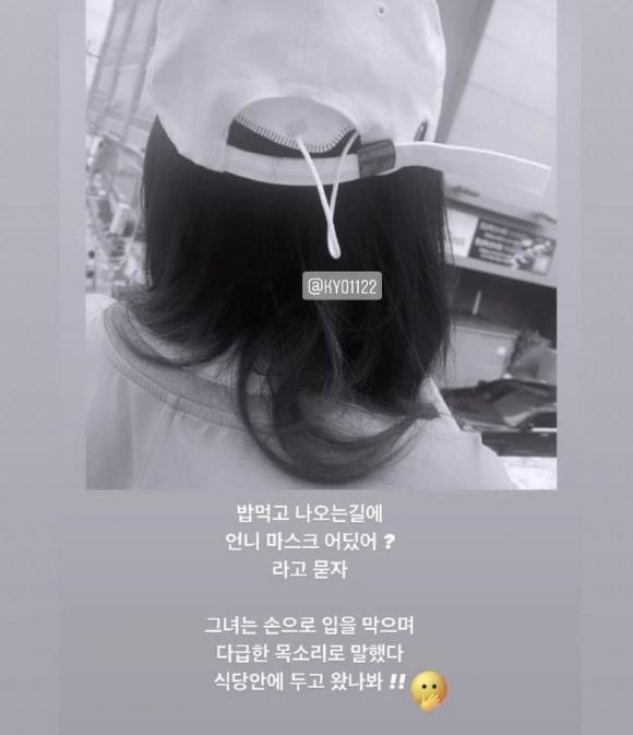 song hye kyo, đãng trí, sao hàn