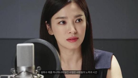 song hye kyo, thời trang song hye kyo, nhan sắc song hye kyo