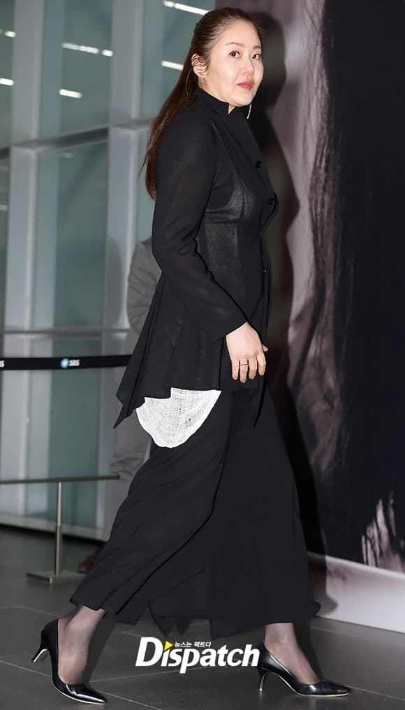 go hyun jung, diện mạo, sao hàn