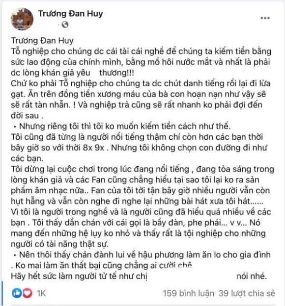 Trương Đan Huy, Sao Việt