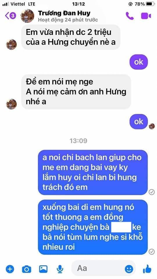 Trương Đan Huy, mẹ Trương Đan Huy, Đàm Vĩnh Hưng