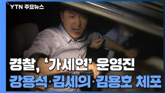 Han Ye Seul,Jeon Ji Hyun,Jeon Ji Hyun ly hôn,quá khứ của Han Ye Seul,sao Hàn