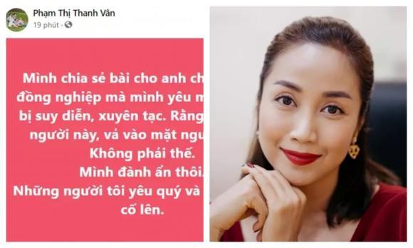 Ốc Thanh Vân, chồng Ốc Thanh Vân, Trí Rùa