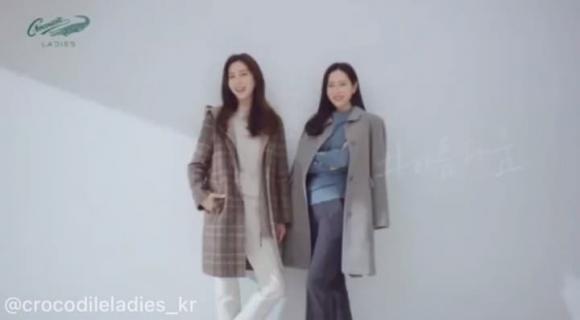 son ye jin, song hye kyo, song yoon ah, sao hàn
