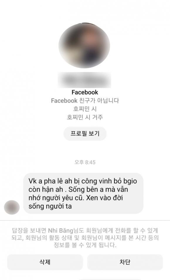 ca sĩ Pha Lê, danh thủ Công Vinh, sao Việt