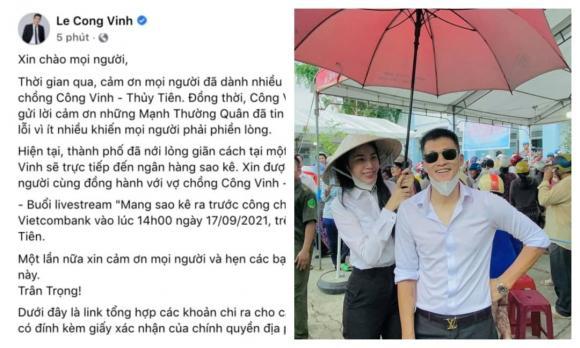 Công Vinh, Thủy Tiên, Sao Việt