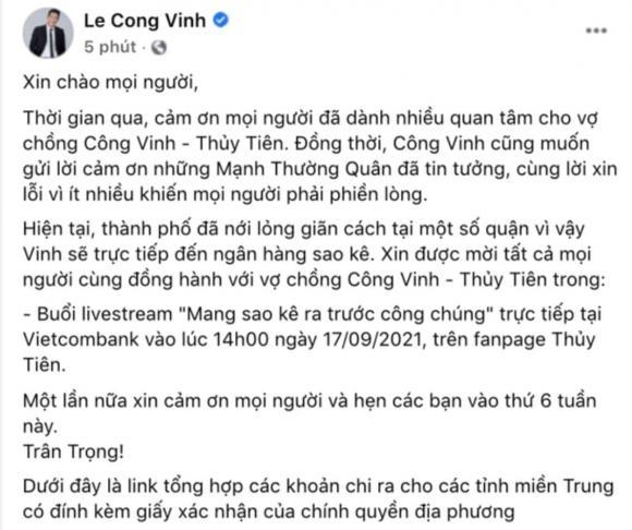 ca sĩ Thủy Tiên, danh thủ Công Vinh, sao Việt, sao kê