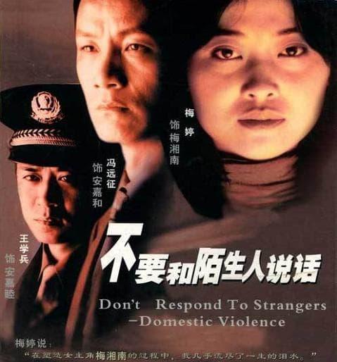 Dung ma ma,Nhậm Doanh Doanh,phim Hoa ngữ